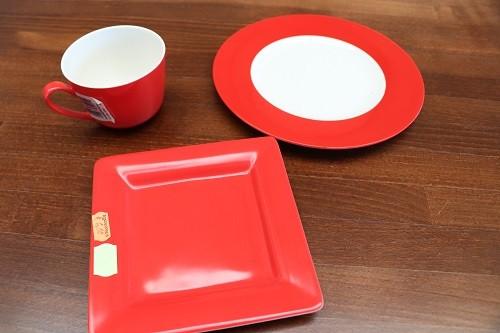 Wonderful World red Set