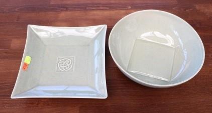 Ergo Zen Set